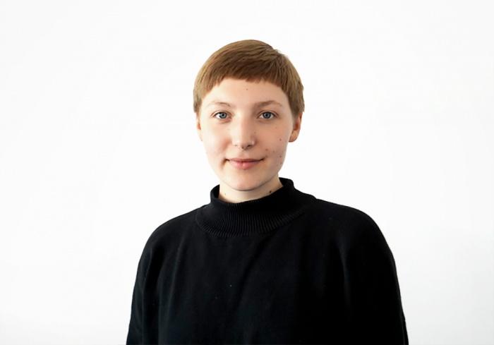 Emma Römer